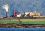 Olokele Sugar Mill on the Gay & Robinson Plantation