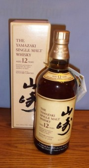 SAM_0588 Yamazaki 12