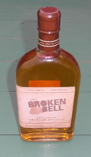 SAM_0977 Broken bell