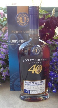 Forty Creek Private Stock SAM_1882